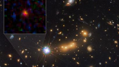 Extremely rare 'green bean' galaxy discovered