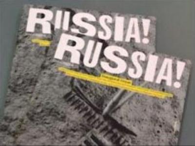 Opinion poll reveals Russians thoughts on future