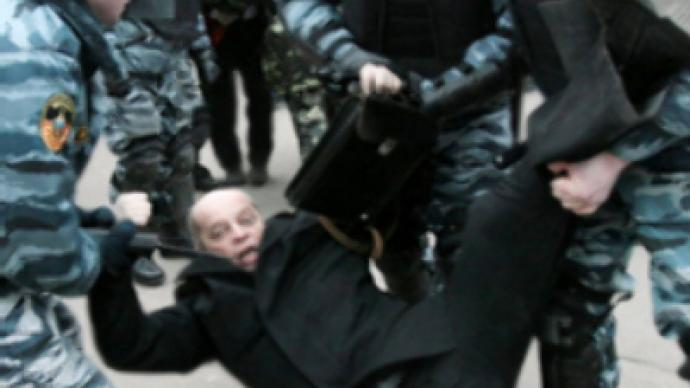 Opposition march ends with 150 arrests