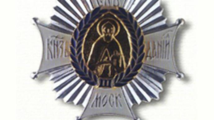 Orthodox Church award for Muslim cleric