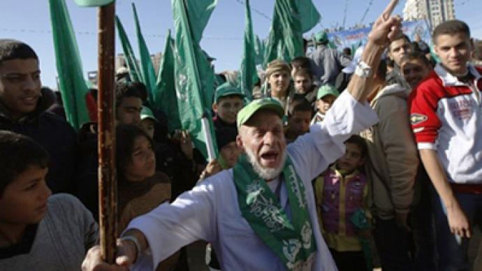 Palestinians call for state recognition without peace deal