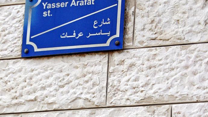 "Sign of the times:  Palestinian city's streets honor heroes and ""terrorists"""