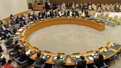 US urges Palestine to postpone UN petition