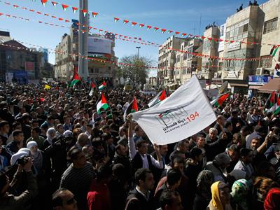 UN prepares to vote on Palestinian status