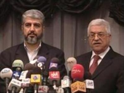 Palestinian leaders held talks in Syria