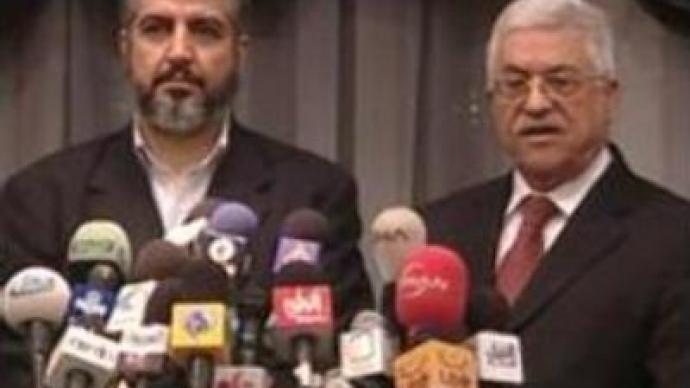 Palestinian leaders held talks in Syria