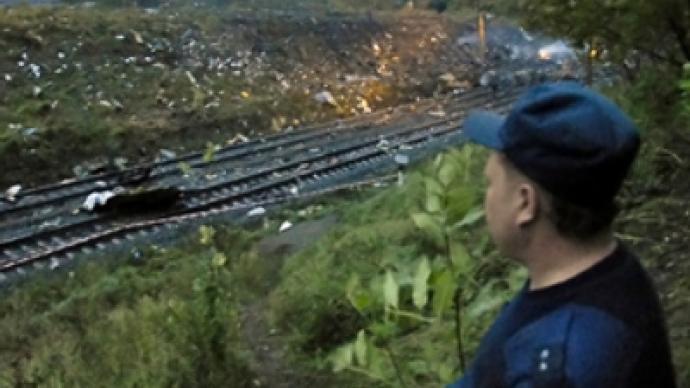 Passenger list of fatal Aeroflot Nord flight released