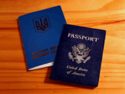 Passport row sparks political scandal in Ukraine