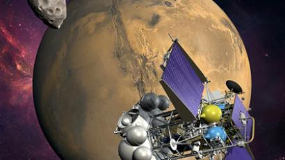 US, Japan, Australia? Mars probe will hit Earth in January