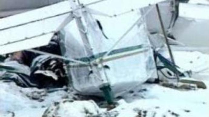 Plane crash in Russia's Tyumen region