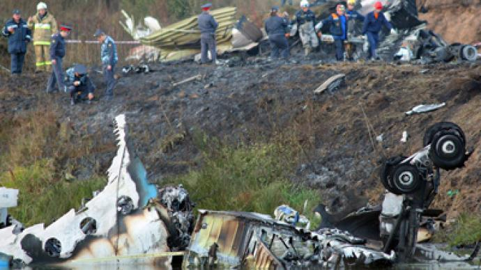 Hockey plane crash: model and airfield facts