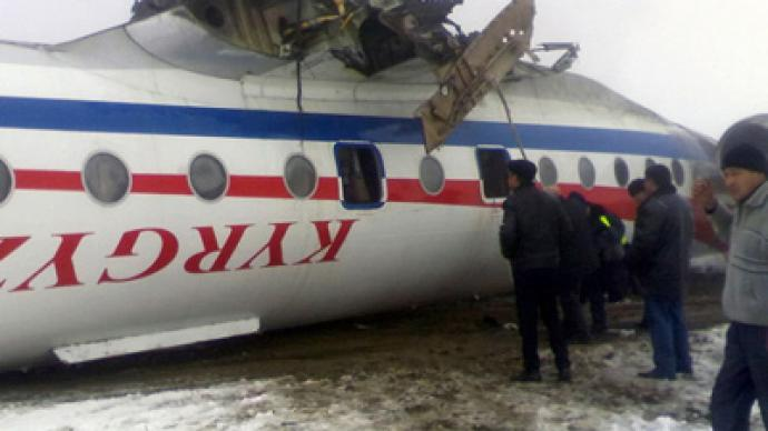 Cheating death: Passengers survive flipped over burning plane (PHOTOS)