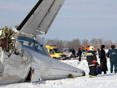 Four dead as passenger jet crashes into highway outside Moscow (PHOTOS, VIDEO)