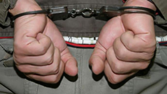 Police against nationalists: four gangs detained
