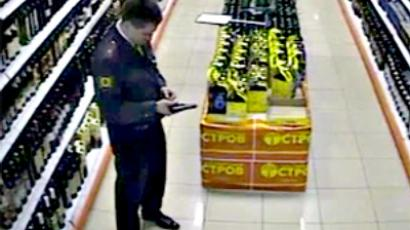 Charges against Moscow store killer cop confirmed