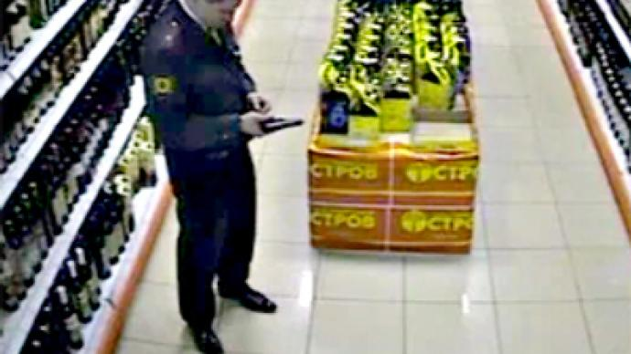 Police officer who started shooting massacre at supermarket doesn't repent