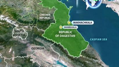 Dagestan suicide bombing kills 4 road police, injures 5