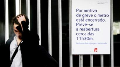 EU slams Moody's downgrade move on Portugal