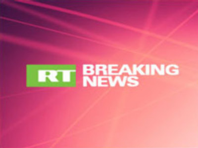 Powerful explosion hits Southern Russian republic of Ingushetia