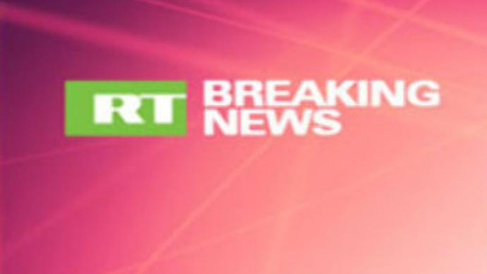 Powerful explosion hits Southern Russian republic of Ingushetia