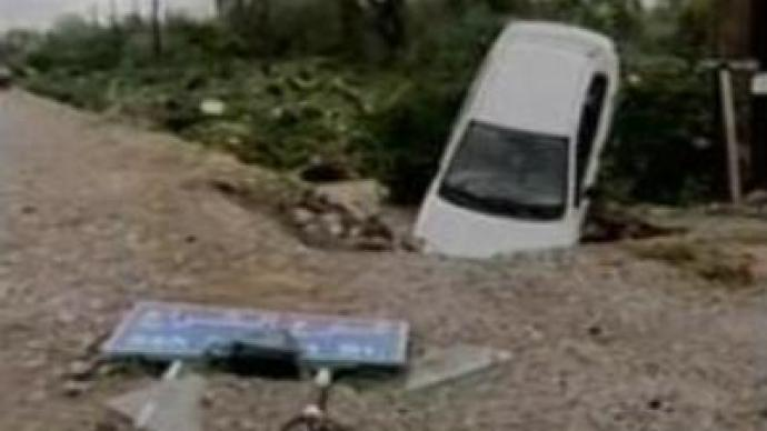 Powerful storm hits Oman