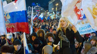 'Protests disrupt Moscow life' – mayor's office