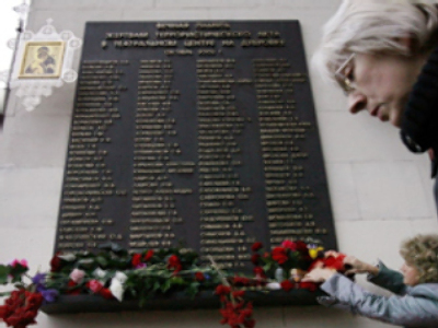 'That was a nightmare' – survivors remember Moscow theatre siege