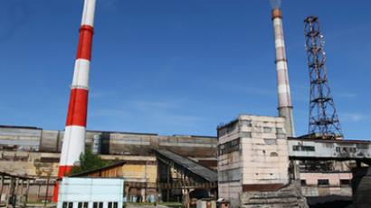 Polluting paper mill on Lake Baikal could close