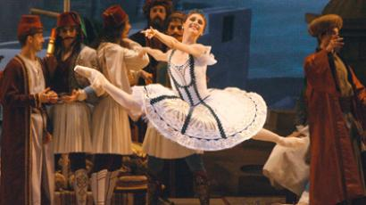 Ballet backstage: Watch world's top theaters uncover their secrets online