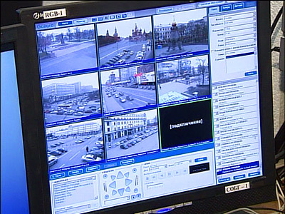 Maryland police buying cameras to keep track of other cameras