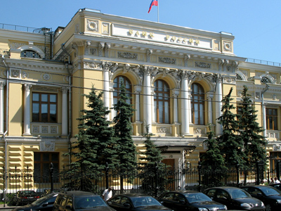 Caps open as capital flows out of Russia