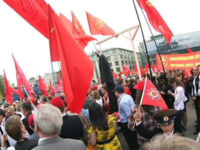Communists aim at winning Duma elections