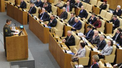 State Duma factions unite in move to ban state officials from owning foreign property