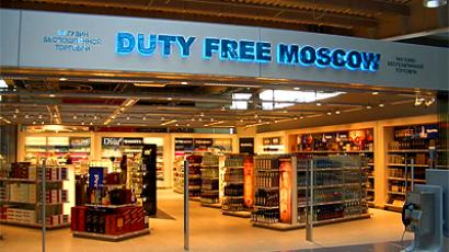 Officials want Russian duty free to cut cheap ciggies