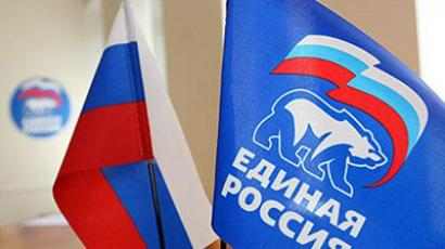 2012: Medvedev and Putin to address United Russia convention