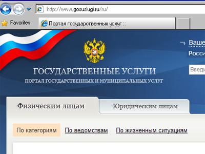 Deputy PM warns shady money taints Russia