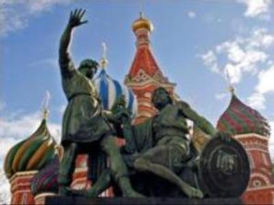 Russia marks newest holiday, the Day of National Unity