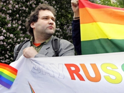 Russian gay community finally gets to rally