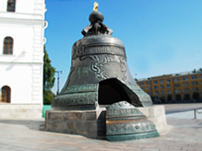 Bell music festival kicks off in Moscow Region