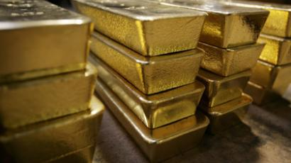 Armed gang fails to strike gold in bungled robbery in Venezuela