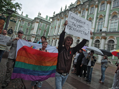 Russia's 'gay propaganda' bill fights discrimination - Lavrov