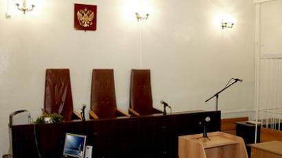 Magnitsky case reopening 'immoral' – mother