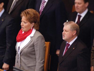 Russian upper house elects Matvienko new speaker