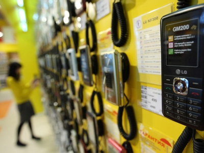 Top Russian mobile operator leaks thousands of SMS online