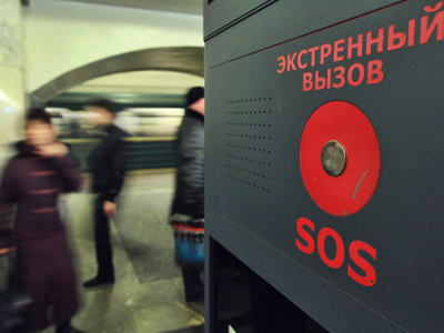 NATO and Russia work on bomb-sniffing device for Sochi Olympics