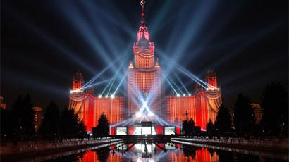 Moscow skyscraper lights up capital birthday bash