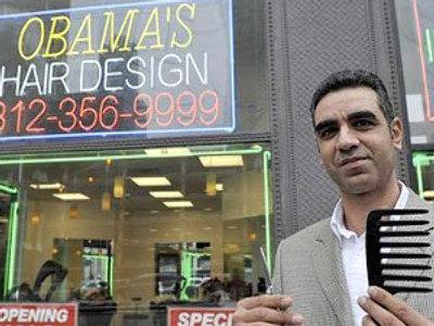 Obama branded heroin sells in NY