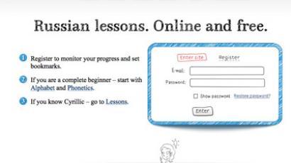 Online word games lighten load of language students