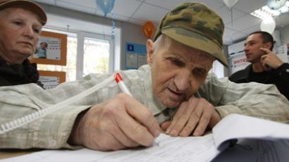 Russians jump on micro finance bandwagon