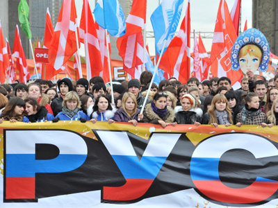 Nationalist rallies and dance festivals: Russia goes diverse for National Unity Day (PHOTOS)